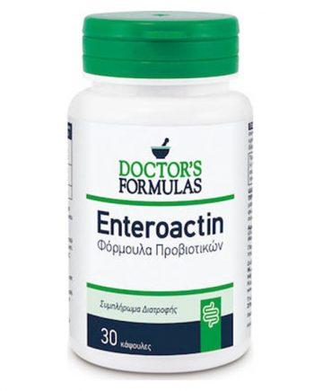 Doctor's-Formulas-Enteroactin-30 -caps-e-sante.gr