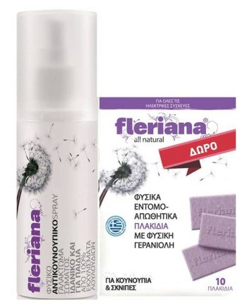 Power-Health-Fleriana-Spray-100ml-e-sante.gr