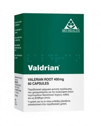 Valdrian-box-548x635