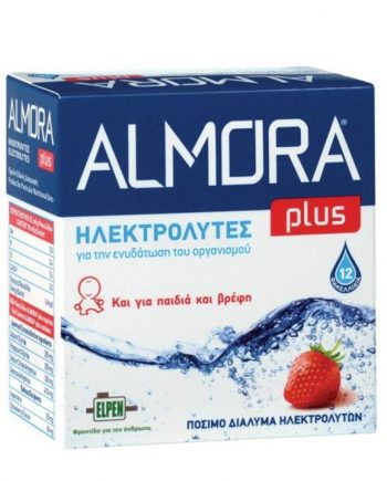 almora-elpen-ilektrolites-12-fakelakia_n