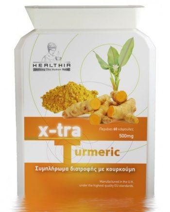 healthia-x-tra-turmeric-548x635