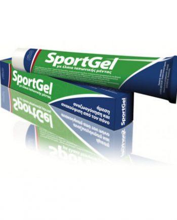 sportgel_tube-548x635