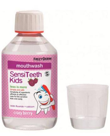 frezyderm_sensiteeth_kids_mouthwash_250ml_n