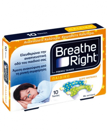 Breathe Right Kids 10τμχ_n