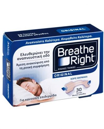 Breathe Right   Medium 30