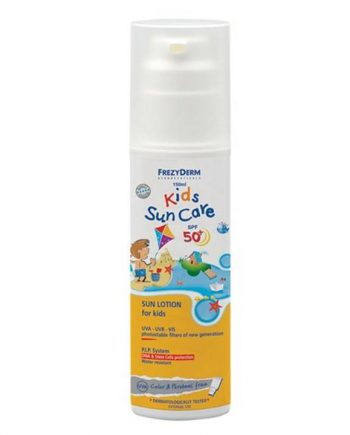 Frezyderm Kids Suncare Lotion Spf 50+ 150ml