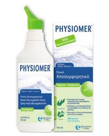 Phsysiomer Hypertonic Eucalyptus 135 ml