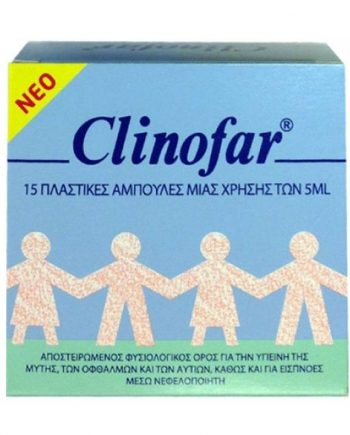 clinofar 5ml x 15