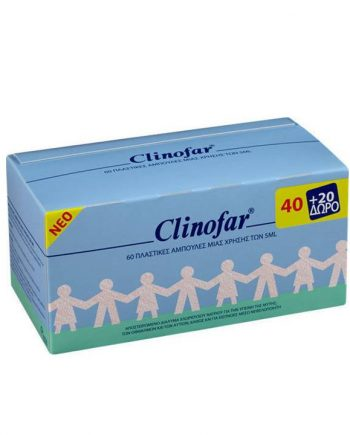 clinofar 5ml x 40 +  20