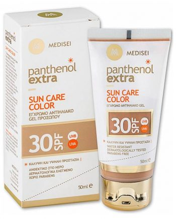 Panthenol Extra Sun Care Color SPF30 50ml