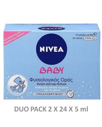 Nivea Baby Φυσιολ. Ορός Duo Pack 2 x 24 τμχ