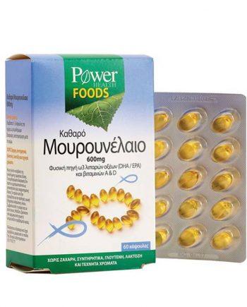 Power-Health-Μουρουνέλαιο-600mg-60 caps