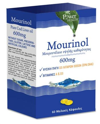 Power-Health-Mourinol-Μουρουνέλαιο-600mg-60-Softgels-e-sante.gr