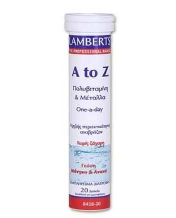 lamberts-a-z-multi-20