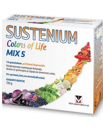 Menarini-Sustenium-Colors-of-Life-Adults-14-φακελάκια