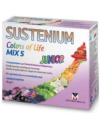 Menarini-Sustenium-Colors-of-Life-Junior-14-φακελάκια
