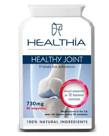 Healthia-Healthy-Joint-730mg 60-caps