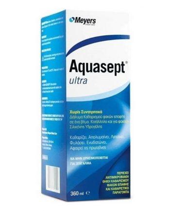 Aquasept-Ultra-Υγρό-Φακών-Επαφής-360-ml-e-sante.gr
