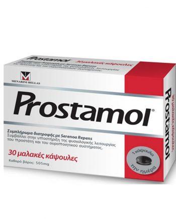 Menarini Prostamol 30 caps