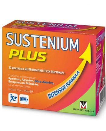 Menarini Sustenium Plus 22 φακελάκια