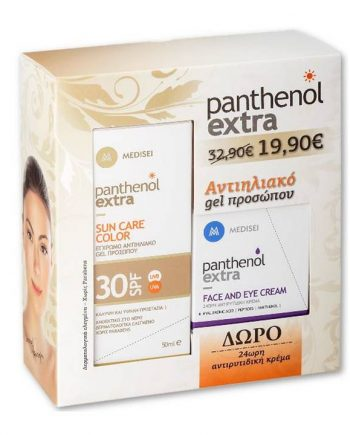 Panthenol-Extra-Sun-Care-Color-SPF-30-50-ml-&-Δώρο-Face-and-Eye-Cream-50-ml-e-sante.gr