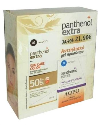 Panthenol-Extra-Sun-Care-Color-SPF50-50-ml-&-Δώρο-Face-and-Eye-Cream-50-ml-e-sante.gr