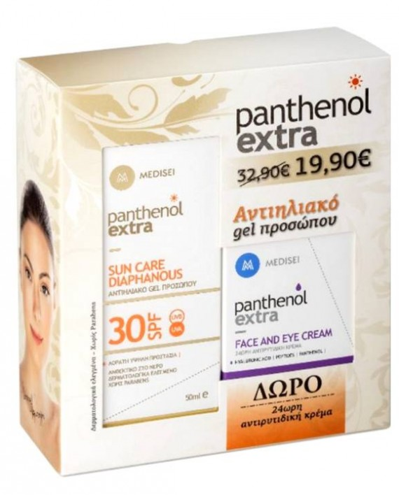 Panthenol-Extra-Sun-Care-Diaphanous-SPF-30-50-ml-&-Δώρο-Face-and-Eye-Cream-50-ml-e-sante.gr
