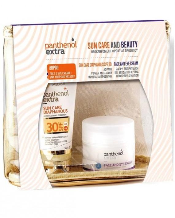 Panthenol-Extra-Sun-Care-Diaphanous-SPF30-50 ml-Face-and-Eye-Cream-50ml-e-sante.gr