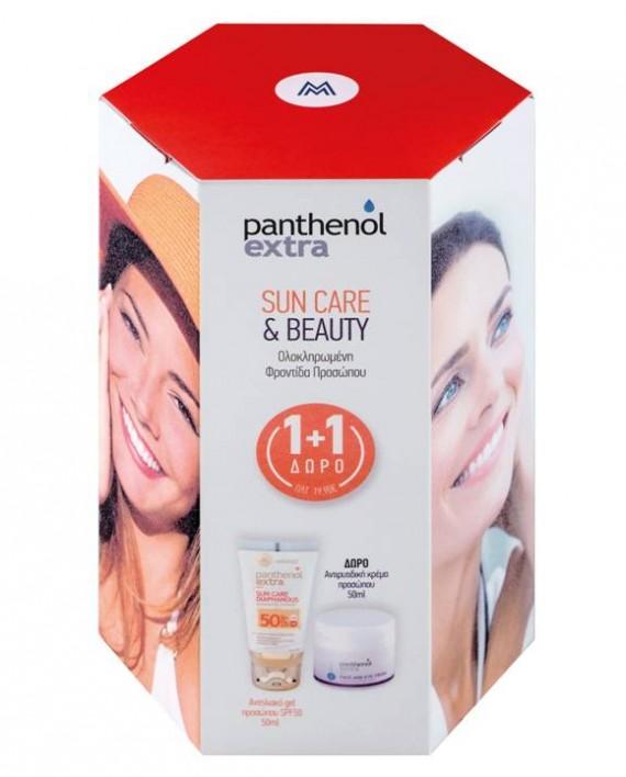 Panthenol-Extra-Sun-Care-Diaphanous-SPF50-50ml-Face-and-Eye-Cream-50ml-e-sante.gr
