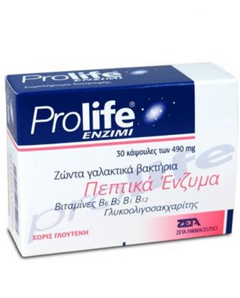 epsilon-health-prolife-enzimi-30caps-e-sante.gr
