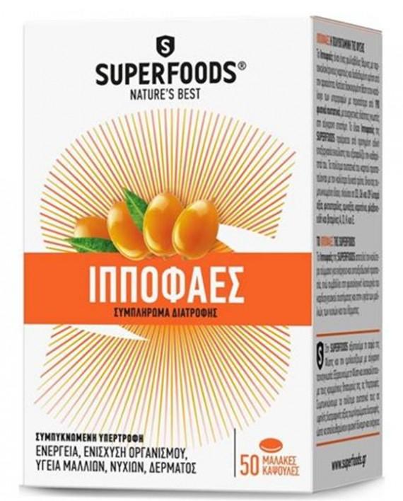 Superfoods-Ιπποφαές-Eubias-50-Caps-e-sante.gr