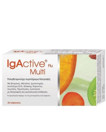 IgActive-Flu-Multi-Vitamin-30-tabs-e-sante.gr