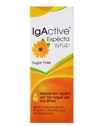 igactive-expecta-syrup-150ml-e-sante.gr