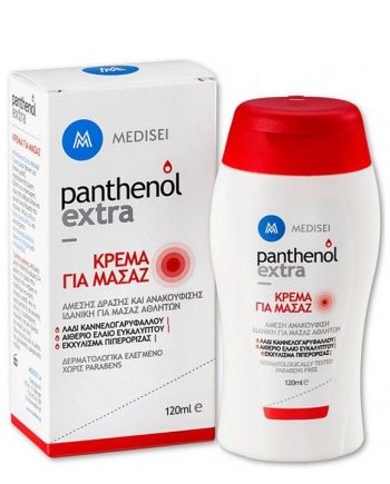Medisei-Panthenol-Extra-Massage-Cream-120ml-e-sante.gr