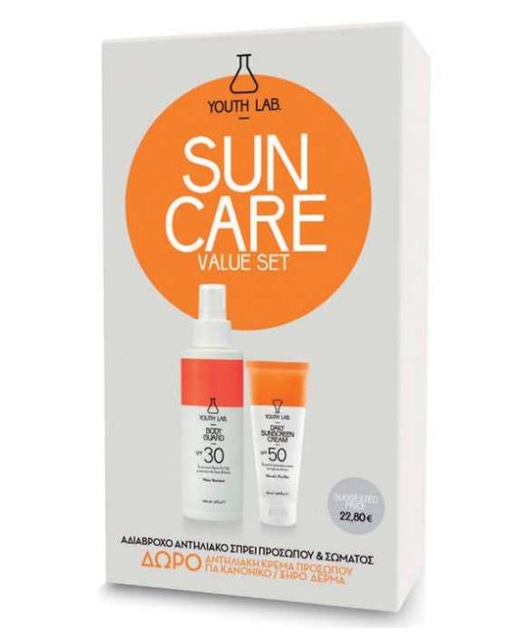 Youth-Lab-suncare-value-set-1-e-sante.gr
