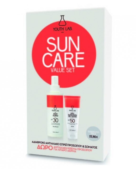 Youth-Lab-suncare-value-set-2-e-sante.gr
