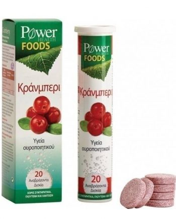 Power-Health-Cranberry-20-Eff-Tabs-e-sante.gr