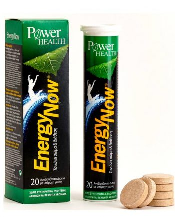 Power-Health-Energy-Now-20-Eff-Tabs-e-sante.gr