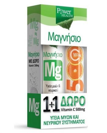 Power-Health-Magnesium-220mg-20-eff-tabs-Vitamin-C-500mg-20-eff-tabs-e-sante.gr