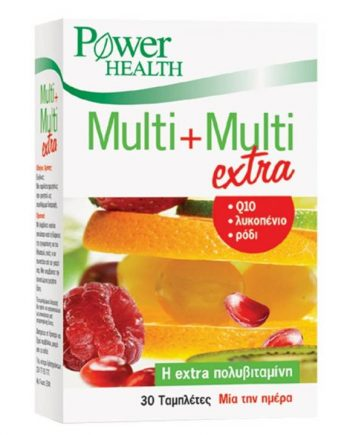 Power-Health-Multi-Multi-Extra-30-tabs-e-sante.gr