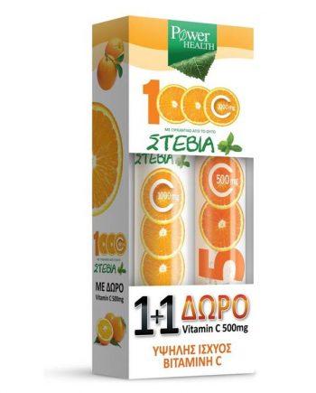 Power-Health-Vitamin-C-1000mg-Στέβια-24-eff-tabs-Vitamin-C-500mg-20-eff-tabs-e-sante.gr