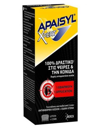 Apaisyl-Expert-Αντιφθειρική-Λοσιόν-100ml-Ειδική-Χτένα-e-sante.gr