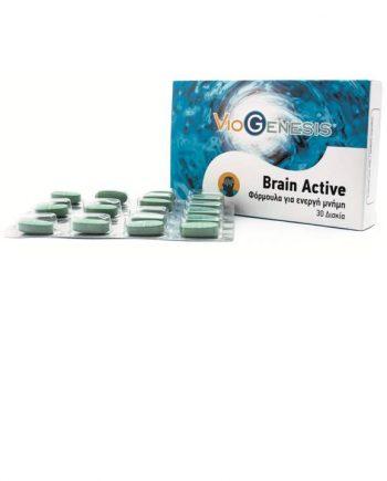 Viogenesis-Brain-Active-30-Tabs-e-sante.gr