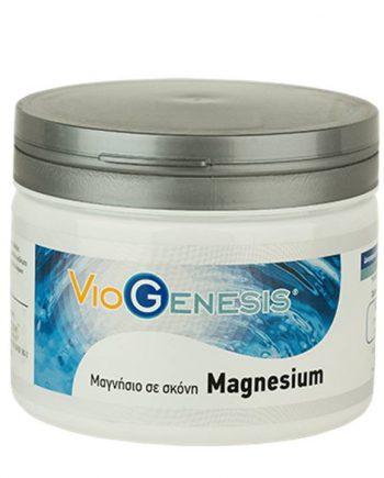 Viogenesis-Magnesium-Oxide-Powder-200g-e-sante.grr