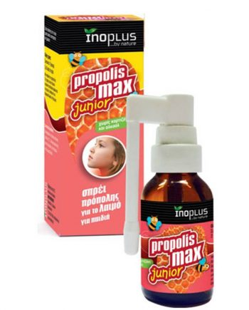 Inoplus-Propolis-Max-Junior-Throat-Spray-20ml-e-sante.gr