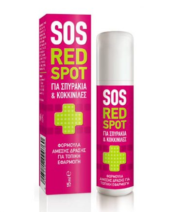 Pharmasept-Sos-Red-Spot-Roll-on-15ml-e-sante.gr