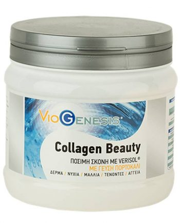VioGenesis-Collagen-Beauty-Drink-Powder-300gr-e-sante.gr