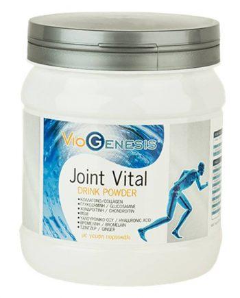 Viogenesis-Joint-Vital-Drink-Powder-375gr-e-sante.gr