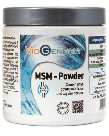 Viogenesis-MSM-Powder-125gr-e-sante.gr