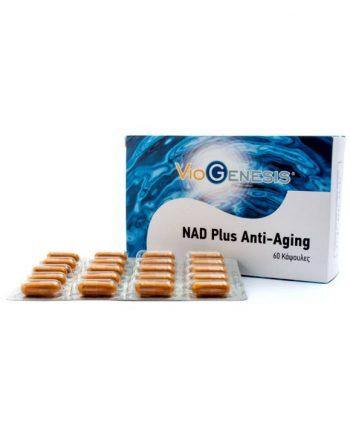 Viogenesis-NAD-Plus-Anti-aging-60-Caps-e-sante.gr